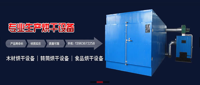 临朐县鑫阳机械设备厂