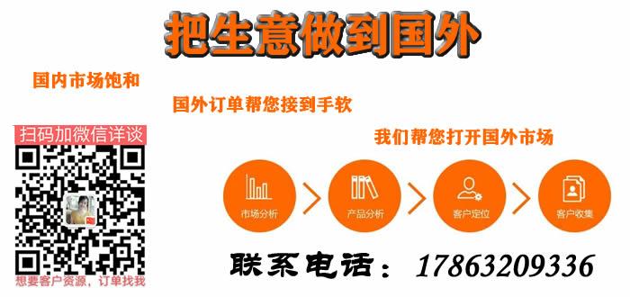上海晟时信息科技有限公司